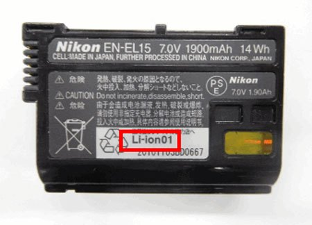 Nikon-EL-15-Nikon-D500