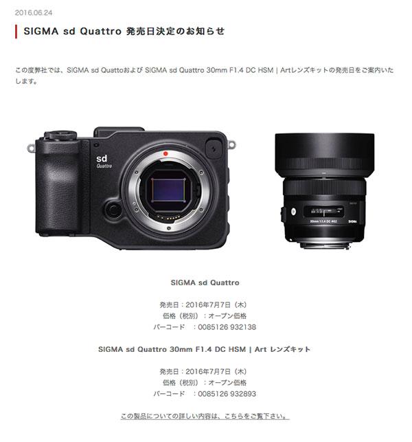 Sigma-sd-Quattro-30mm-f1.4-Art-Lens