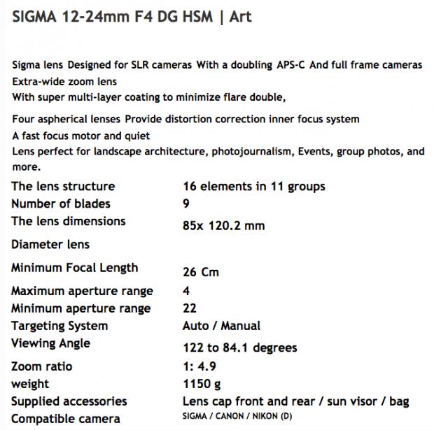 sigma-12-24mm-f4-dg-hsm-art-lens-specifications-620x615