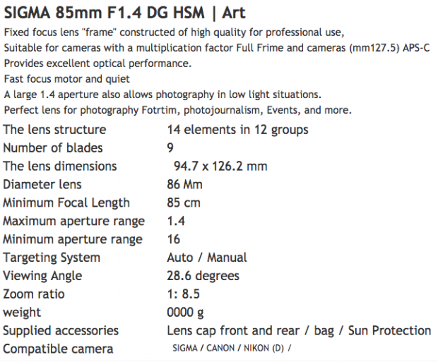 sigma-85mm-f1-4-art-lens-specifications-620x513