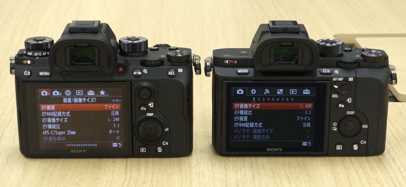 Sony-a9-vs-Sony-a7RII-5