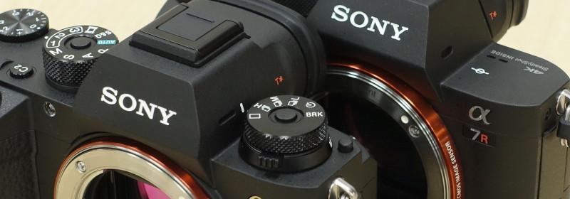 Sony-a9-vs-Sony-a7RII-8