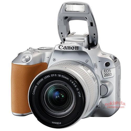 Canon-EOS-200D-Camera-5