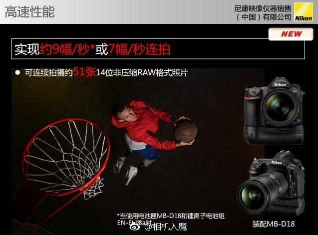 Nikon-D850-slides-16