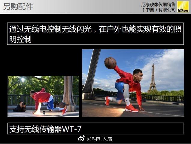 Nikon-D850-slides-22
