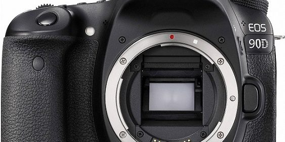 Canon Rumors – Camera Ears